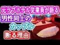 回春性感マッサージ動画 - YouTube