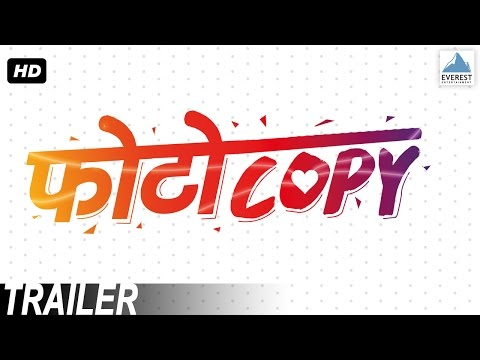 Photocopy Official Trailer - Latest...