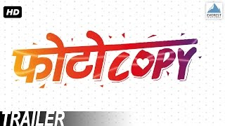 Photocopy Official Trailer - Latest Marathi Movies 2016 | Parna Pethe, Chetan Chitnis