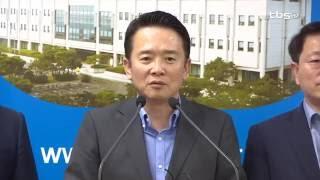 [tbsTV] '경기도판' 청년수당…정부…