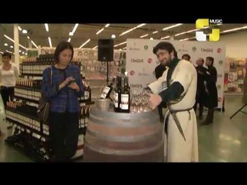 Wine Old Tbilisi - Rtveli 2013 At GOODWILL (MUSIC BOX TV)