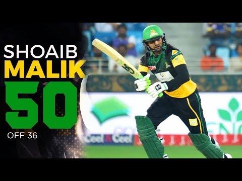 Shoaib Malik Superb Batting 65 of 43 Not Out | Multan Sultans Vs Quetta Gladiators | HBL PSL 2018