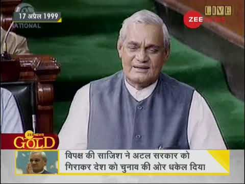DNA rewinds: How Congress toppled Vajpayee government on this day 20 years ago