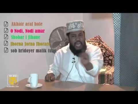 Islamic Song -Tareq Manwar, tareq manwar, Bangla Islamic song,Tareq Monowar, Tarek Monowar