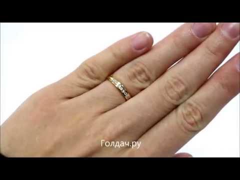 Кольцо обручальное желтое с бриллиантами z7340548
