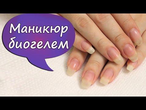 Рейтинг биогелей для ногтей