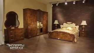 Спальня Melody Lux в классическом стиле, итальянская спальня фабрики Polywood!(Фабрика Polywood представляет новые модели спален (http://www.youtube.com/watch?v=ykjGZuYckbM#t=0m31s ). Модель Melody Lux создана для ..., 2014-12-09T08:09:26.000Z)