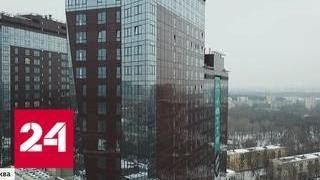 Премиум, опасный для жизни: с элитной новостройки осыпается стекло - Россия 24