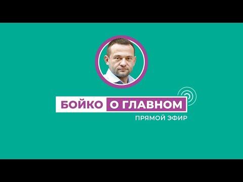 Новосибирск. Результаты выборов  и планы на будущее