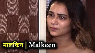 मालकिन | Malkeen | Full Episode | Hindi Web Series 2020 - Original Movies Thumb