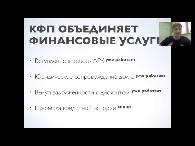 Вебинар Ярослава Салеева от 24 11 2016