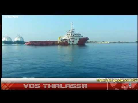 VOS THALASSA - Offshore Supply Ship
