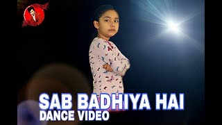 SAB BADHIYA HAI SONG :- Dance Choreography | Sunny Verma