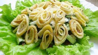 Этот салат захочется приготовить еще мнооого раз!!!!