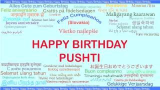 Pushti   Languages Idiomas - Happy Birthday