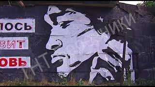 Стена Цоя в Перми