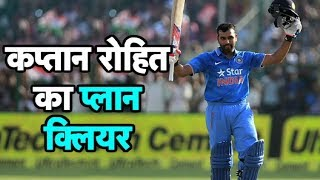 Rohit Has Clear Plans & He Is Not Afraid To Improvise Says VVS ...