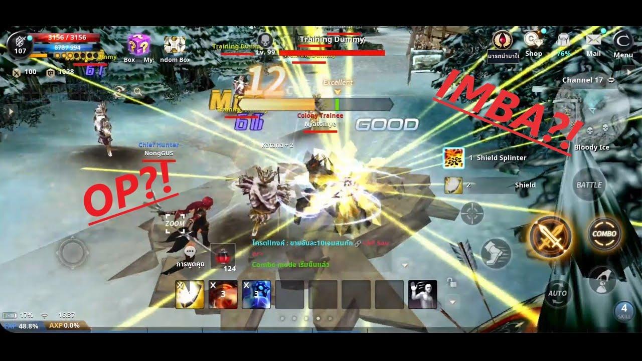 cabal mobile force shielder skill breakdown pve/pvp combo