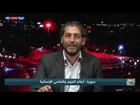 سوريا.. أرقام النزوح والمآسي الإنسانية  - نشر قبل 2 ساعة