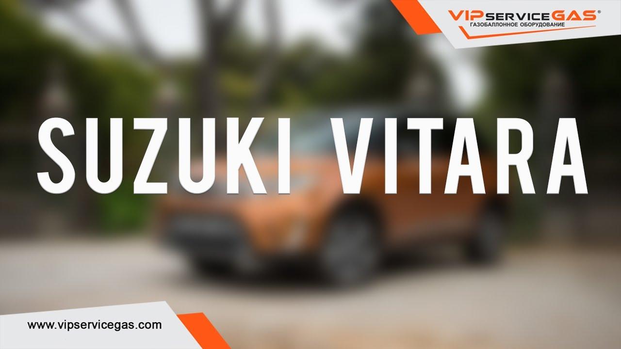 Более 26 объявлений о продаже подержанных cузуки гранд витара на автобазаре в харькове. На auto. Ria легко найти, сравнить и купить бу suzuki grand vitara с пробегом в харькове.