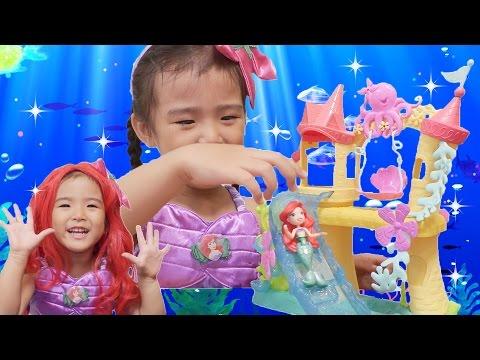 あさひアリエルと海のお城 - YouTube