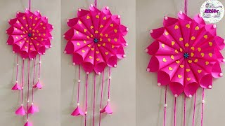 DIY : Paper Craft Ideas | Wall decoration | Simple Home Decor | Hanging Flower
