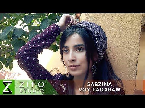 Сабзина - Вой падарам (Клипхои Точики 2019)