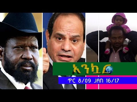 Ethiopia - Ankuar :  - Ethiopian Daily News Digest | January 16, 2017