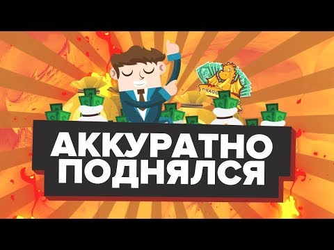 рулетка кс доты от 1 рубля