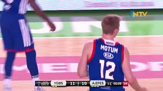 Basketbol Süper Ligi 21. Hafta: Yeşilgiresun Belediyespor - Anadolu Efes