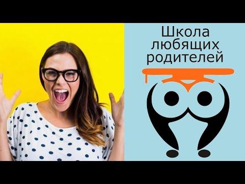 секс для семейных пар знакомства краснодарский край