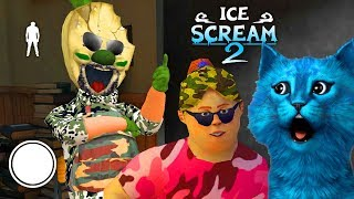 💪МОРОЖЕНЩИК это СОЛДАТ 💪 ICE SCREAM 2 MILITARY MOD Делаю концовку ПРОТИВ Продавца Мороженного