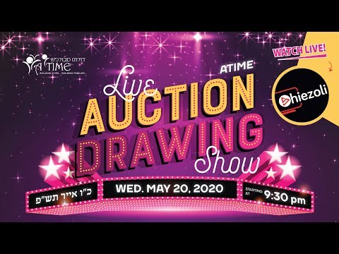 Watch LIVE: ATIME Auction WED, MAY 20, 2020 STARTING 9:30PM