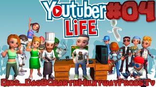 Youtubers Life #4 Провал :D