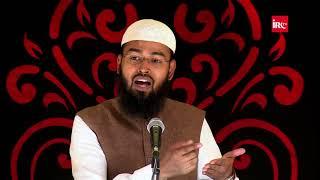 Hajj Ko Jate Waqt Humare Kya Halat Hote Hai By Adv. Faiz Syed