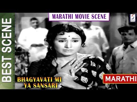 "श्रीकांतचा झाला मृत्यू  Scene ""Bhagayawati Mee Ya Sansari"" Marathi Film"