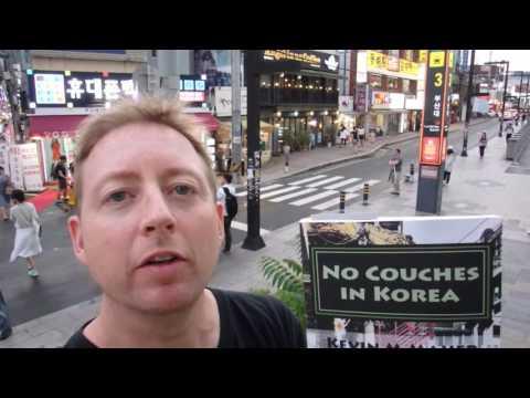 PNU Front Gate - Pusan/Busan, Korea - (No Couches in Korea)