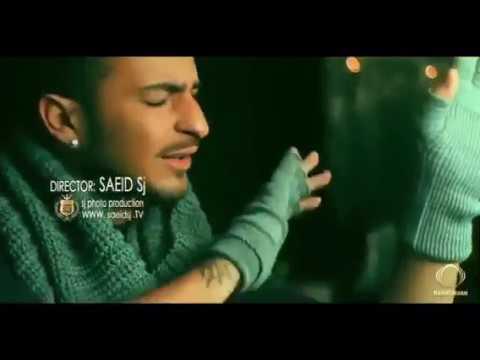 Sami Beigi In Eshghe HD MusicBaran ORG