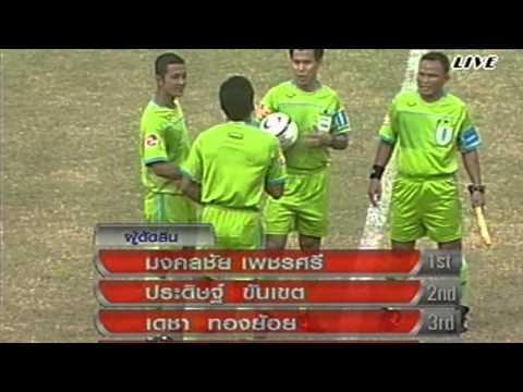 ความอัปยศของฟุตบอลไทย