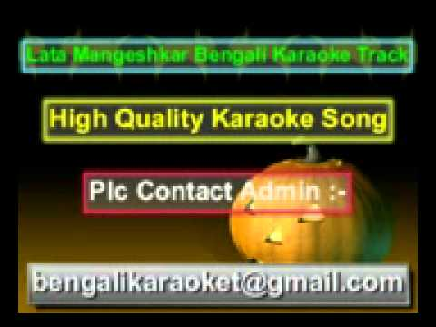 AMI JE KE TOMAR Title Song Lyrics (আমি যে কে তোমার ...