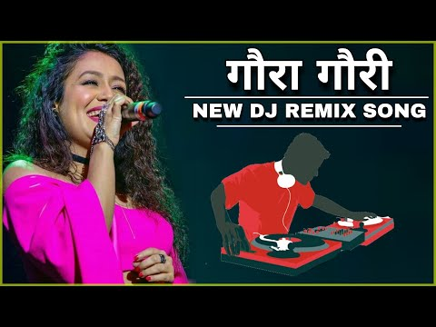 GAURA GAURI SONG | CG GAURA GAURI NEW DJ REMIX SONG