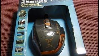 廣鼎雷光獵狐光學電競滑鼠 FXR-SM-03 玩具開箱文