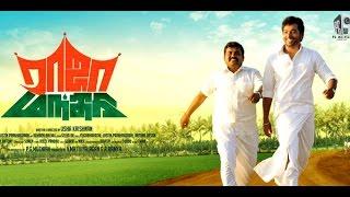 """The Movie Has A Backbone With Music Director Justin Prabhakaran"" - Raja Mandhiri PressMeet"