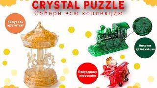Обзор 3D Crystal Puzzle