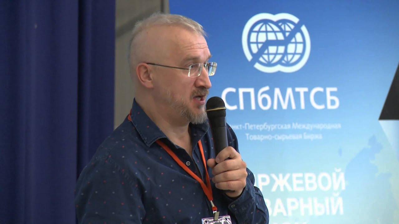 Алексей каленкович опционы обучение forex windows 7
