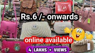 #wholesale, #retail, #sowcarpet. devibaghouse: no.34(mutha complex), narayana mudhali street, sowcarpet, chennai-600079. ph:044 -42081743 whatsapp: 784531809...