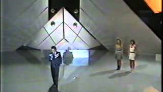 Gazebo -  For Anita  1984