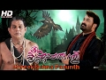 Sreekrishna Parunthu Malayalam Full Movie Hd Mov