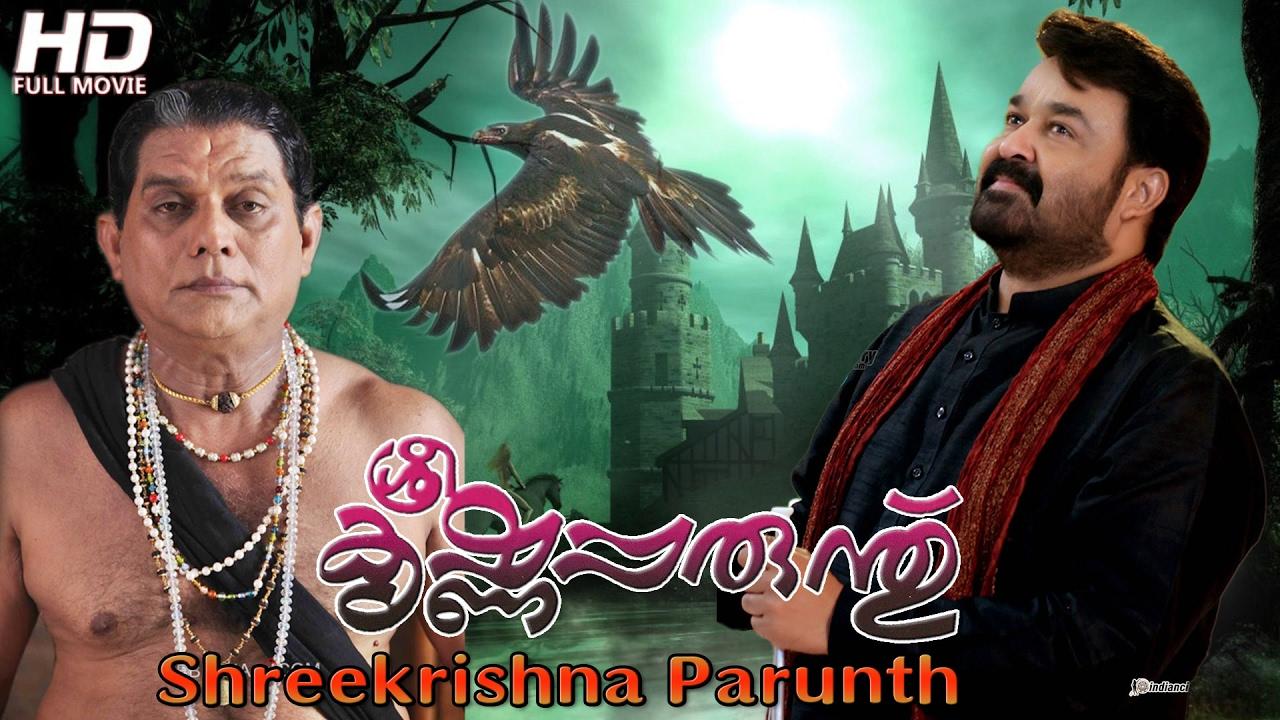 Malayalam old sexy movies