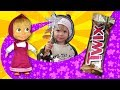 ►Girl Makes Spells with Magic Wand ♥ Conjure up Toys ☼ Masha and the Bear Twix ☻ Chocolate ♫ Doll◄